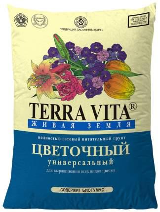 Грунт для цветов Terra Vita 82991 5 л