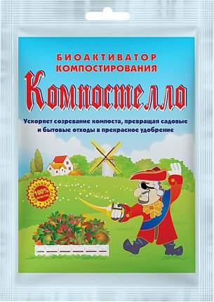 Биоактиватор для компоста Компостелло, 70 г