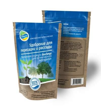 Органическое удобрение OrganicMix Для пересадки и рассады 0,2 кг