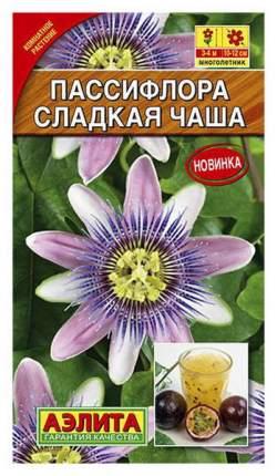 Семена цветов Аэлита Пассифлора Сладкая чаша многолетник 0,1 г