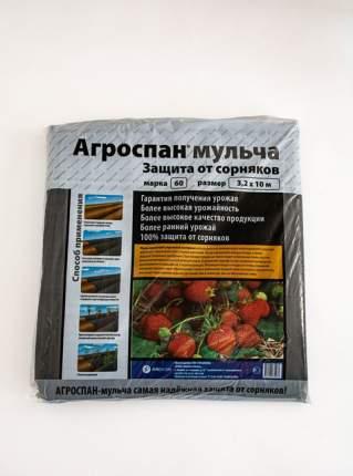 Мульчирующий материал Аяском 1061 Агроспан 60 (3,2х10)