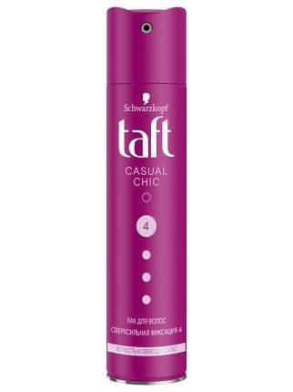 Лак для укладки волос Taft Casual Chic сверхсильная фиксация 4, 225 мл