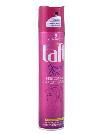 Лак для волос TAFT Casual Chic Невесомый, Подвижная фиксация 225 мл