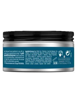 Краска для волос Syoss Gloss Sensation, 9-6 Ванильный латте, без аммиака, 115 мл