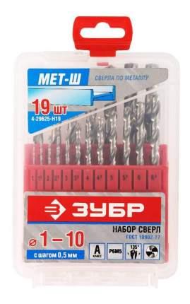 Набор сверл по металлу для дрелей, шуруповертов Зубр 4-29625-H19