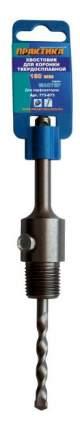 Хвостовик-удлинитель для перфораторов и отбойных молотков Практика 773-873