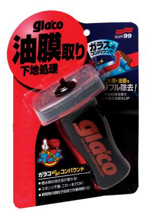Очиститель стекол Soft99 Glaco Compound (4101)