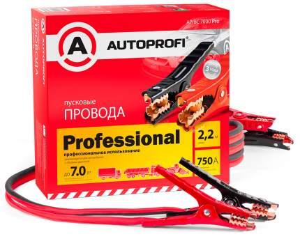 Провода пусковые Autoprofi 2.2м 750А AP/BC - 7000 Pro