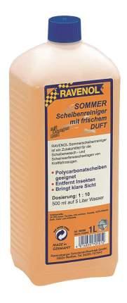 Концентрат жидкости для стеклоомывателя RAVENOL 5°C 1л 1:10 1360080-001-01-000
