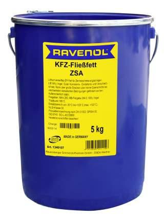 Универсальная смазка RAVENOL KFZ-Fliessfett ZSA (5л) (4014835201156)