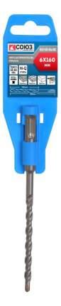 Бур SDS+ для перфоратора Союз 9019-SDS-06x160C
