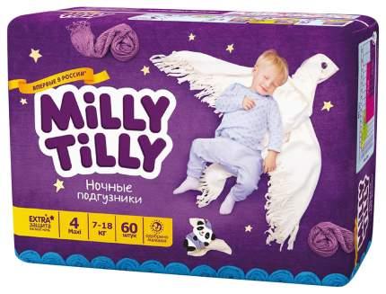 Подгузники Milly Tilly Maxi 4 (7-18 кг), 60 шт.