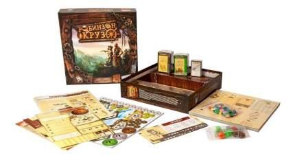 Настольная игра Hobby World Робинзон Крузо Приключения на таинственном острове