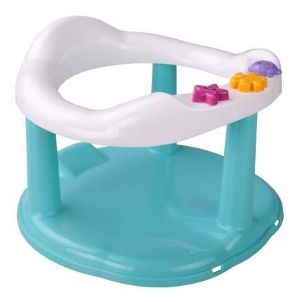 Сиденье для купания малыша Альтернатива Сидение для купания бирюзовый
