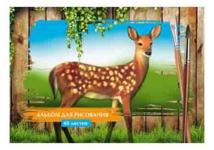 Альбом для рисования Альбом Для Рисования А4 40Л, Рисованные Животные
