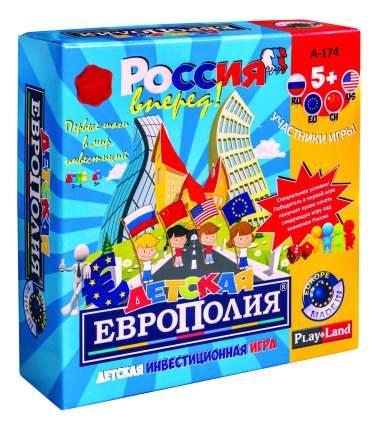 Семейная настольная игра Play Land Детская европолия А-174