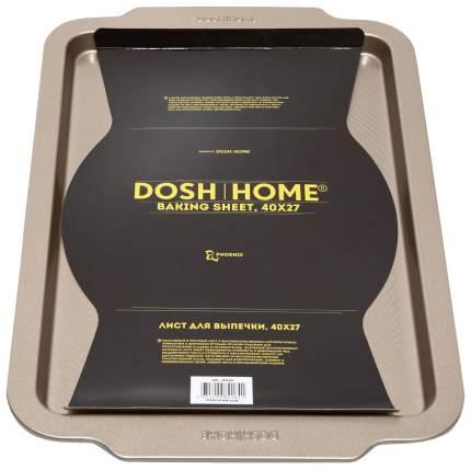 Форма для выпечки Dosh | Home 300201 Серебристый