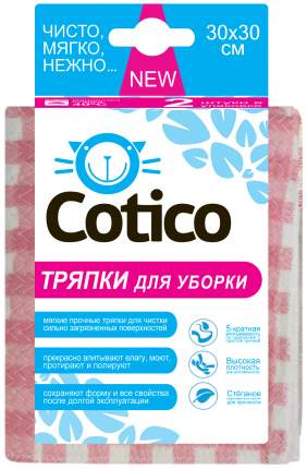 Тряпка для уборки Cotico 2 шт Розовая клетка, белая