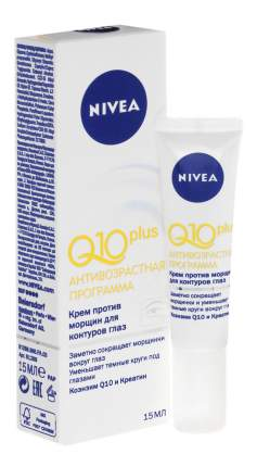 Крем для глаз NIVEA Q10 plus для контуров глаз 15 мл