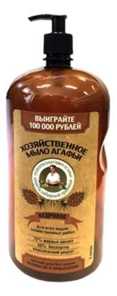 Хозяйственное мыло Рецепты бабушки Агафьи кедровое 2000 мл
