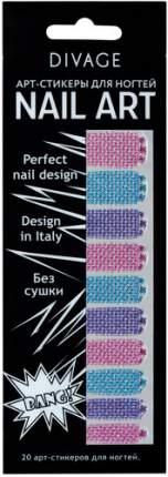 Наклейки для ногтей DIVAGE Nail Art №17