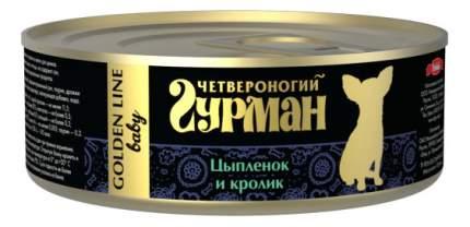 Консервы для щенков Четвероногий Гурман Golden line, цыпленок, кролик, 100г