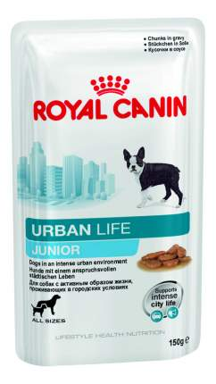 Влажный корм для щенков ROYAL CANIN Urban Life Junior, мясо, 150г