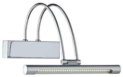 Подсветка для картин Ideal Lux Bow AP36 Cromo