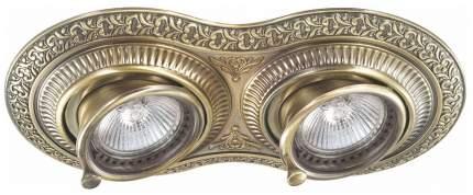 Встраиваемый светильник Novotech Vintage 370012