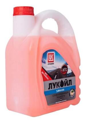 Жидкость стеклоомывателя Зимняя LUKOIL -30°C 4л 194915