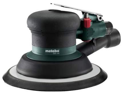 Сетевая эксцентриковая шлифовальная машина Metabo DSX 150 601558000