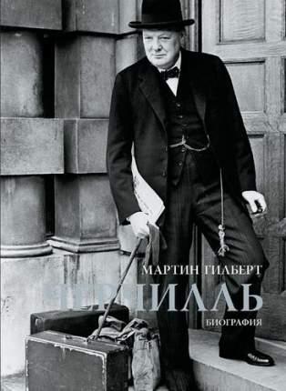Книга Черчилль, Биография