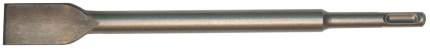 FDW Зубило узкое по бетону FDW, SDS Plus, 14 х 20 х 245 мм 47-02