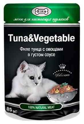 Влажный корм для кошек GINA, тунец, овощи, пауч, 24шт, 85г