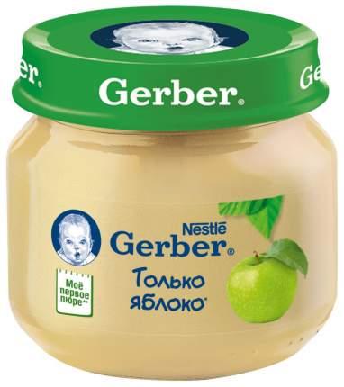 Пюре фруктовое Gerber Только яблоко с 4 мес 80 г