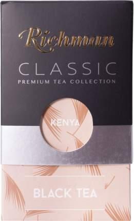Чай черный Richman Kenya 100 г