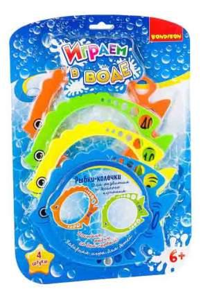 Игровой набор Играем в воде Рыбки0колечки 4 предмета Bondibon ВВ2430