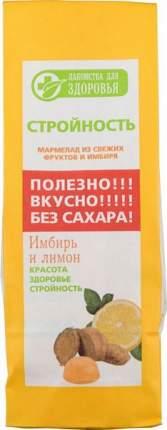 Мармелад желейный Лакомства для здоровья имбирь и лимон 170 г