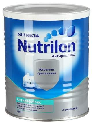Молочная смесь Nutrilon Антирефлюкс от 0 до 6 мес. 400 г