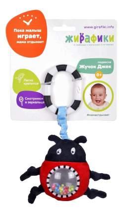Подвесная игрушка Жирафики Жучок Джек