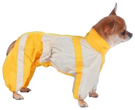 Комбинезон для собак ТУЗИК размер L мужской, желтый, бежевый, длина спины 33 см