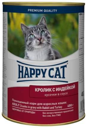 Консервы для кошек Happy Cat, кролик, индейка, 400г