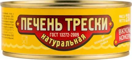 Печень трески Вкусные консервы натуральная 230 г