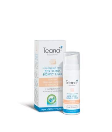 Гель для кожи вокруг глаз Teana O1, 25 мл