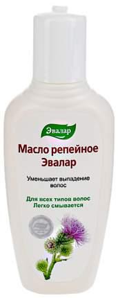 Масло для волос Эвалар Репейное 100 мл