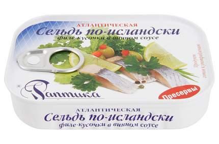 Сельдь Раптика по-исландски филе-кусочки в винном соусе 115 г