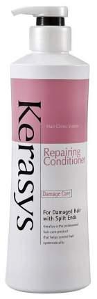 Кондиционер для волос Kerasys Repairing Восстанавливающий 600 мл