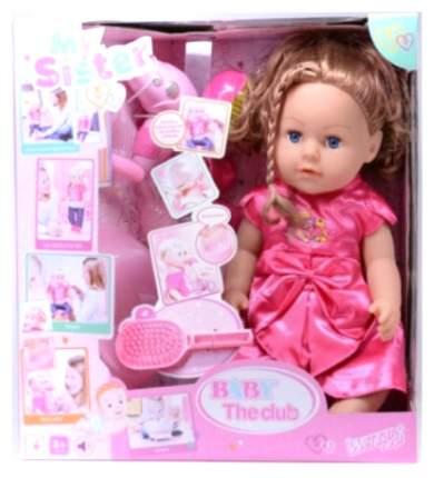 Кукла с игровым набором Shantou Gepai My Sister 43 см 317004b1