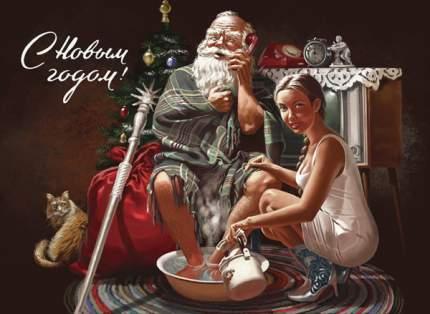 Открытка «С Новым Годом!» В.Барыкин