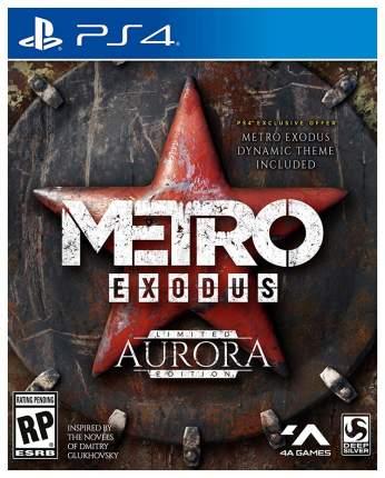 Игра для PlayStation 4 Метро: Исход Специальное издание Аврора